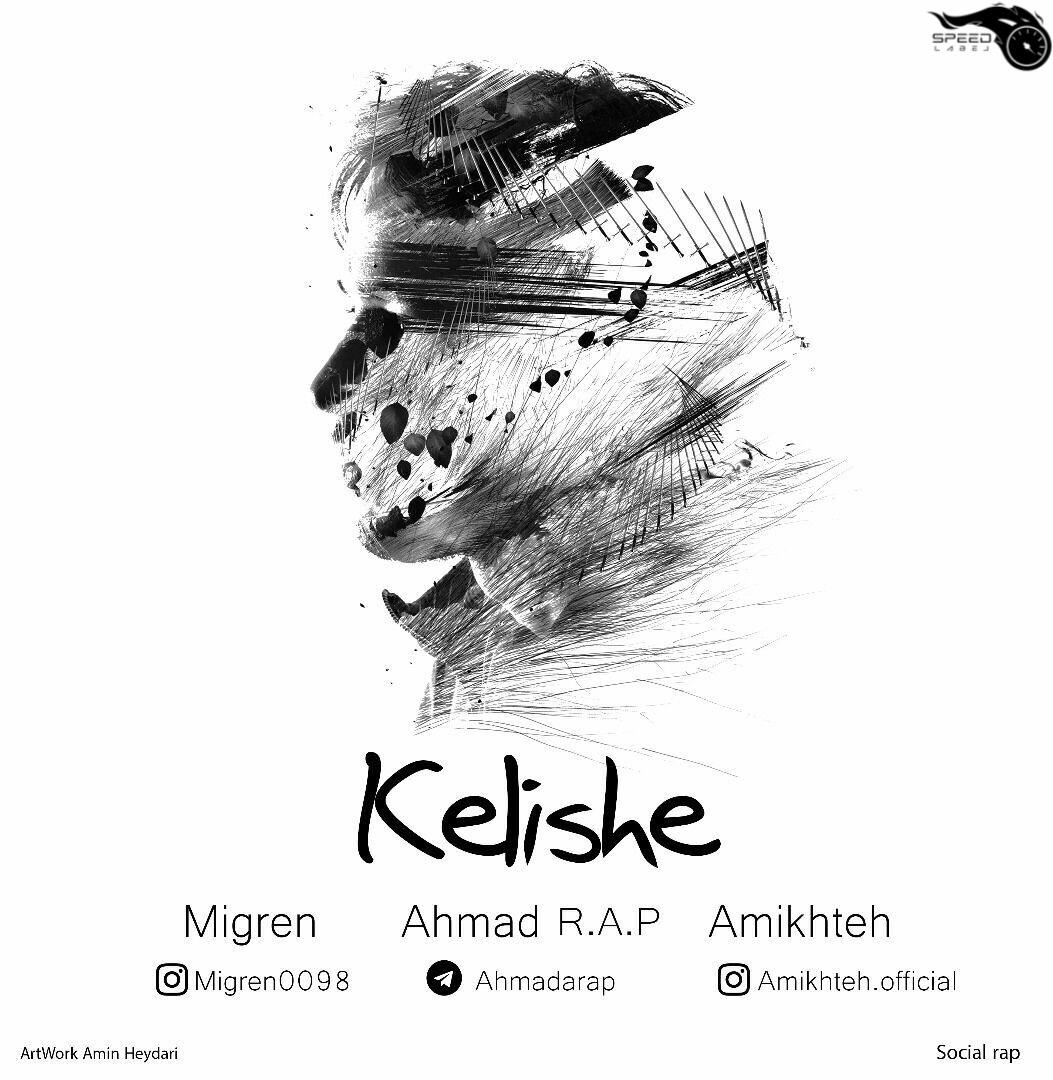 Amikhte And Ahmad R.A.P And Migren – Kelishe