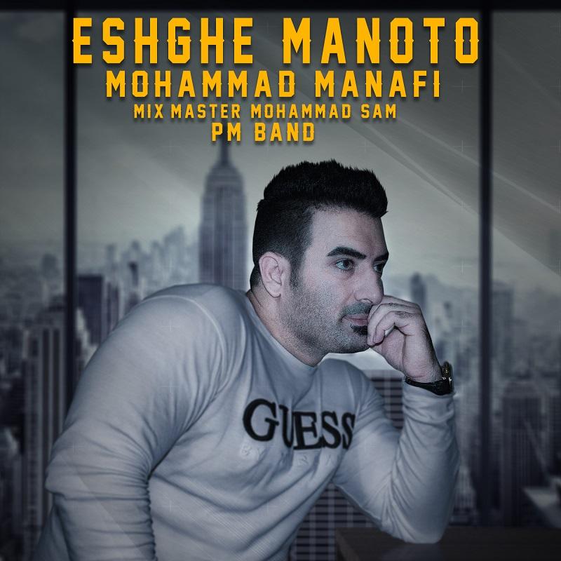 Pm Band – Eshghe Manoto