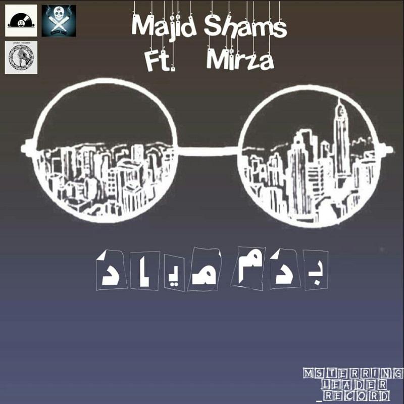 Majid Shams Ft Mirza - Badam Miyad