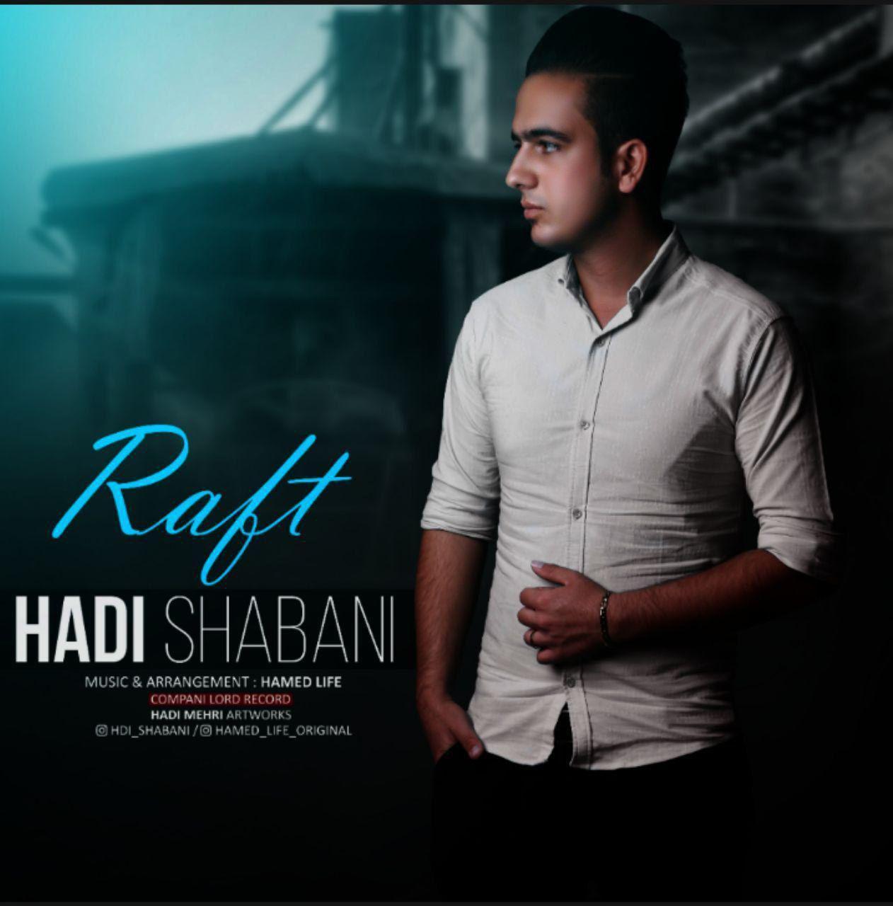 Hadi Shabani - Raft