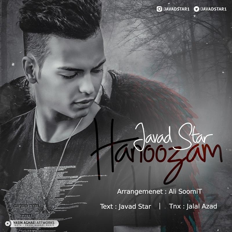 Javad Star - Hanoozam