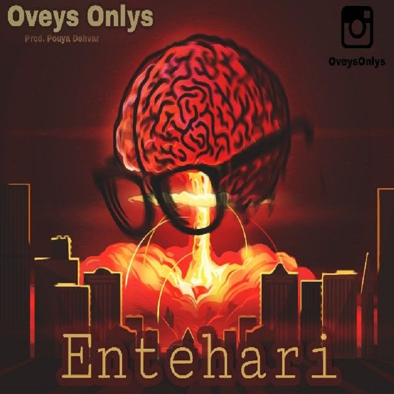Oveys Onlys - Entehari