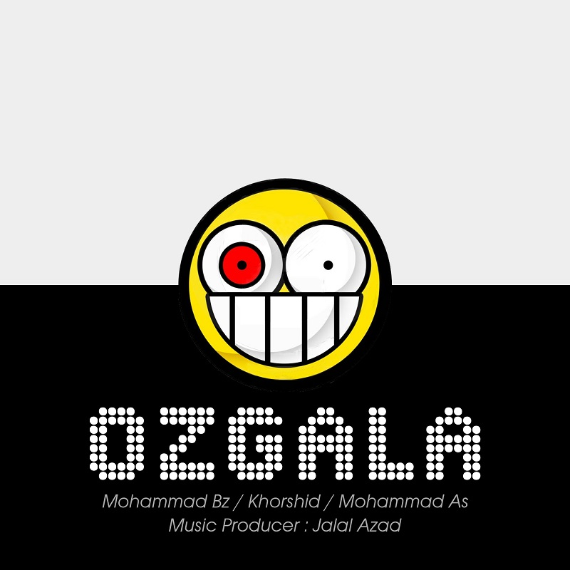 Mohammad Bz And Khorshid Ft Mohammad As - Ozgala