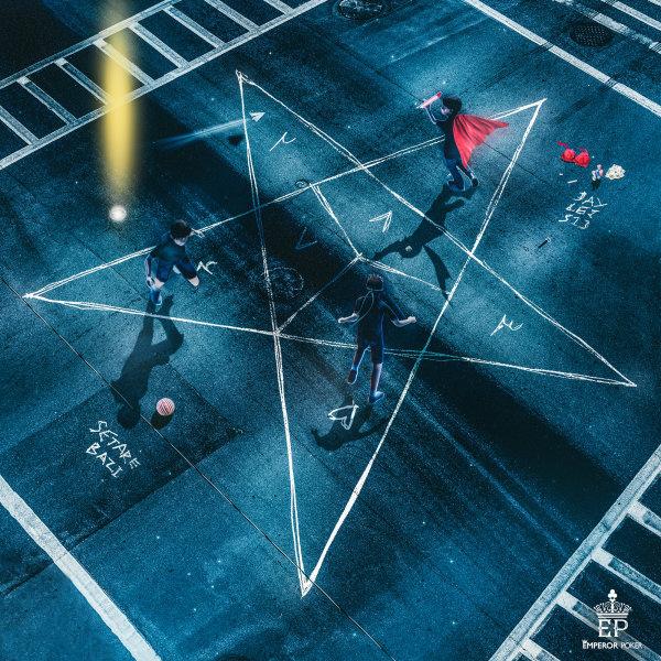 Jay Lei Sij - Setare Bazi (Album)