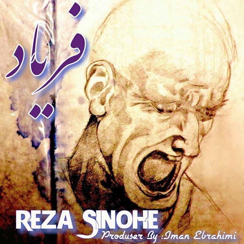 Reza Sinohe – Faryad