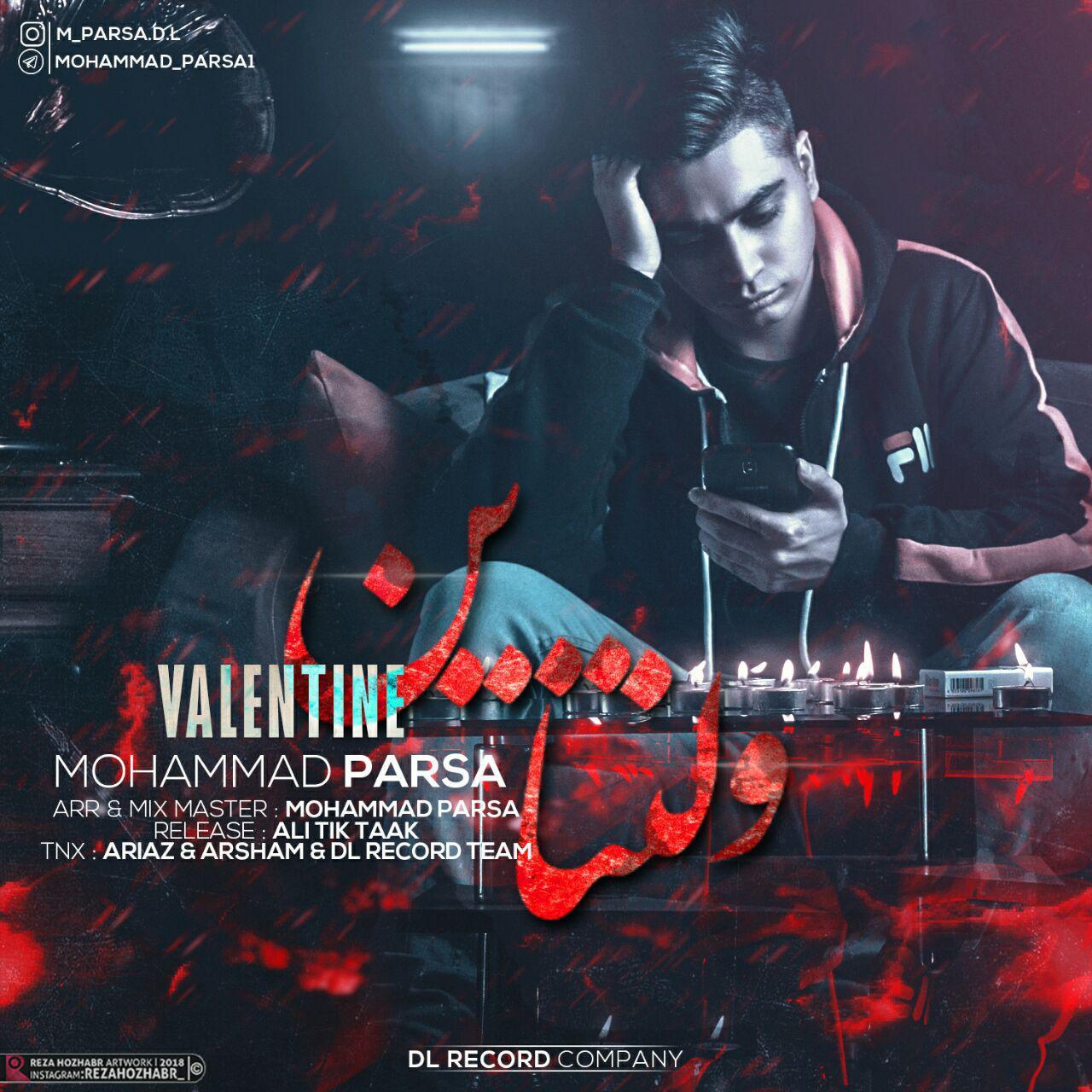 Mohammad Parsa - Valentine