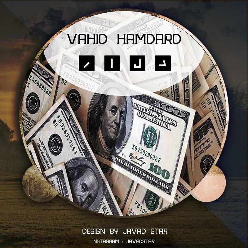 Vahid Hamdard – Dolar