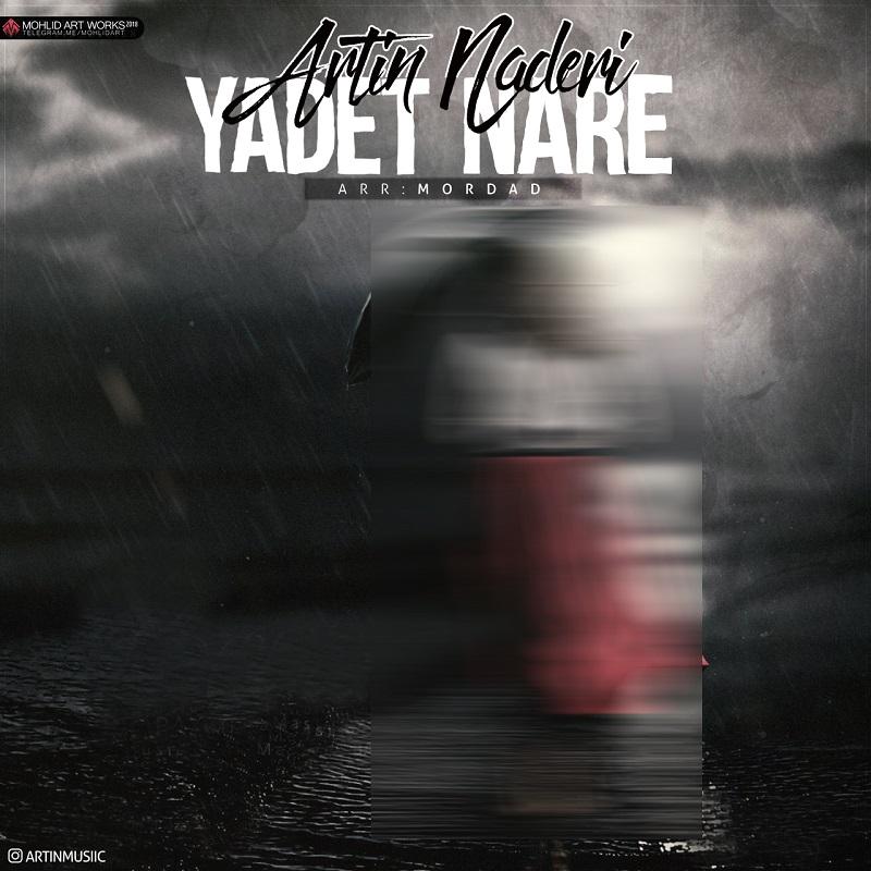 Artin Naderi - Yadet Nare