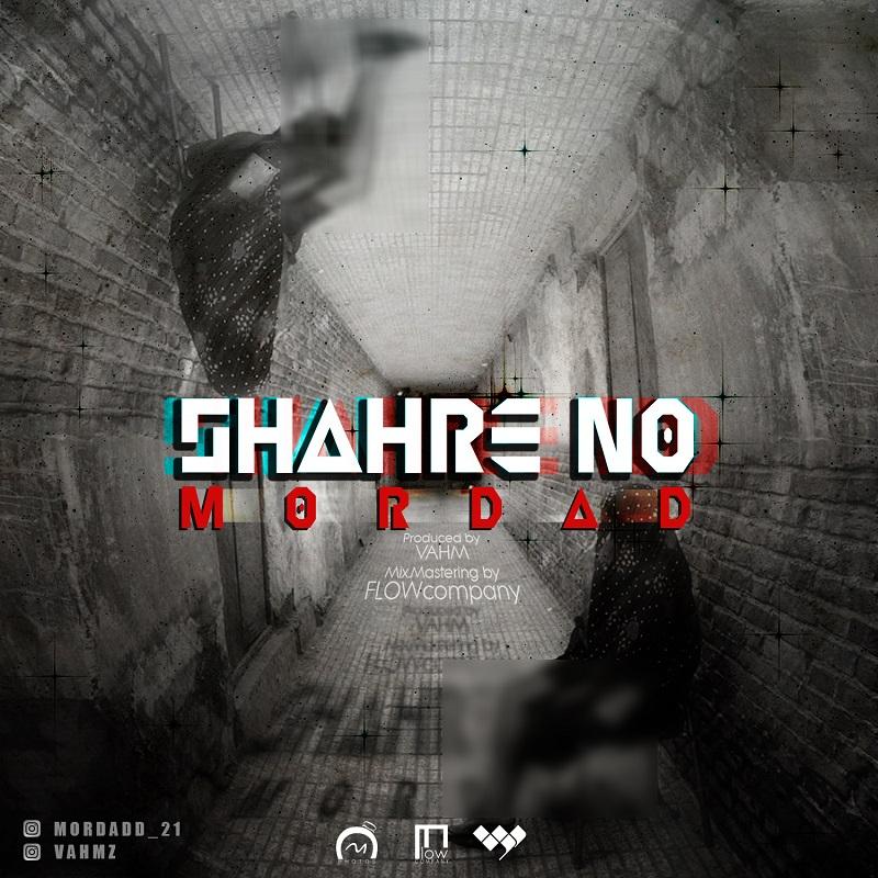Mordad - Shahre No