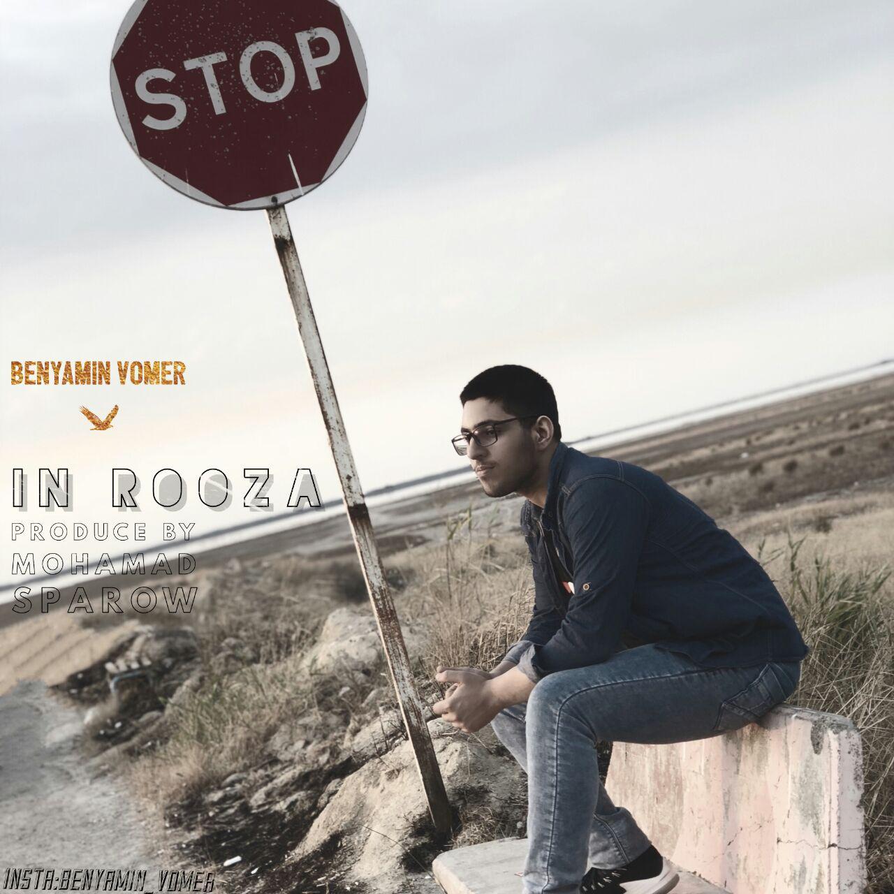 Benyamin Vomer – In Rooza
