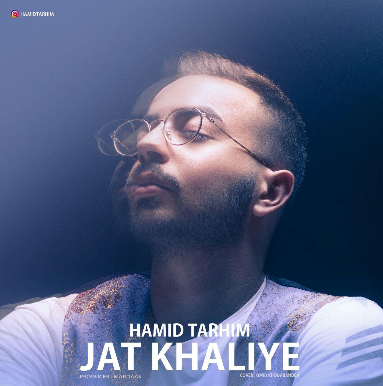 Hamid Tarhim - Jat Khaliye