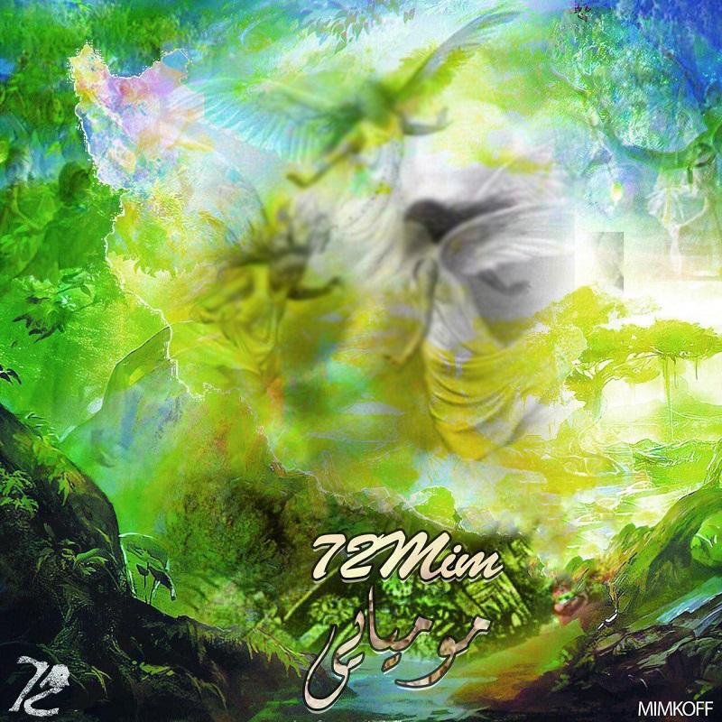 72Mim - Mummiyai