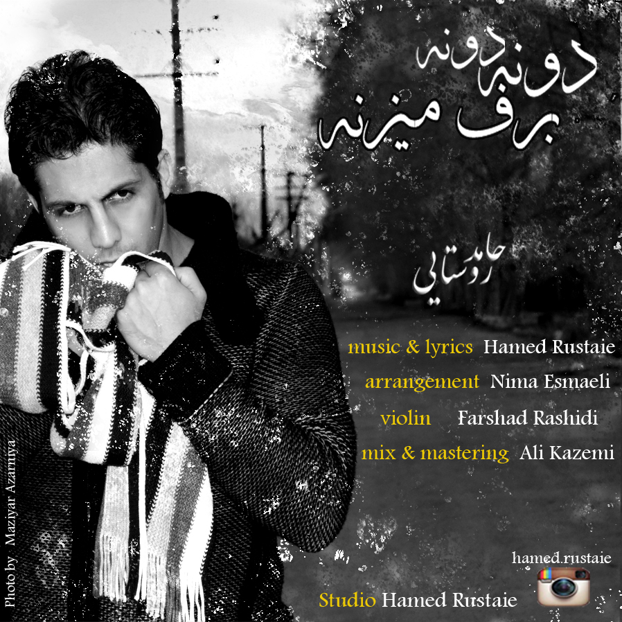 Hamed Rustaie - Done Done Barf Mizane
