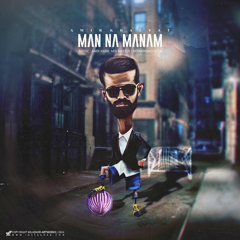 Amir Hossein - Man Na Manam