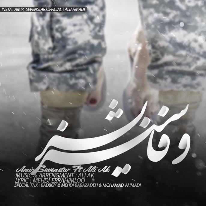 Amir Sevenstar - Vafa Siz Bashar
